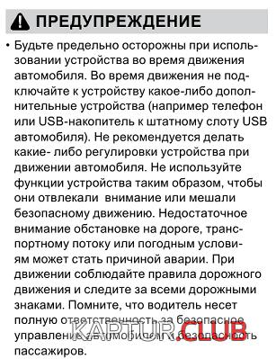 00-SlotUSB.png | Рено Каптур Клуб Россия | Форум KAPTUR.club