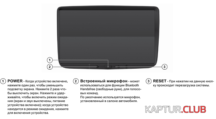 01-Face.png | Рено Каптур Клуб Россия | Форум KAPTUR.club