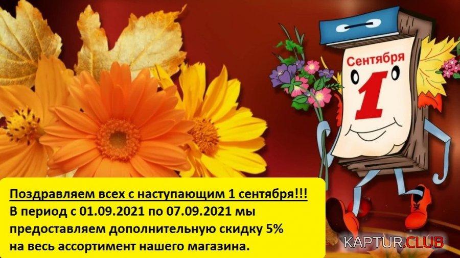 1.jpg | Рено Каптур Клуб Россия | Форум KAPTUR.club
