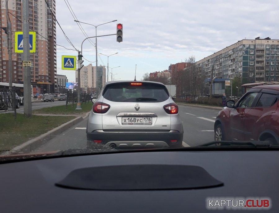1168.jpg   Рено Каптур Клуб Россия   Форум KAPTUR.club