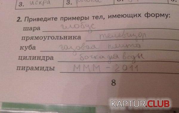 1322734841_podborka_15.jpg   Рено Каптур Клуб Россия   Форум KAPTUR.club