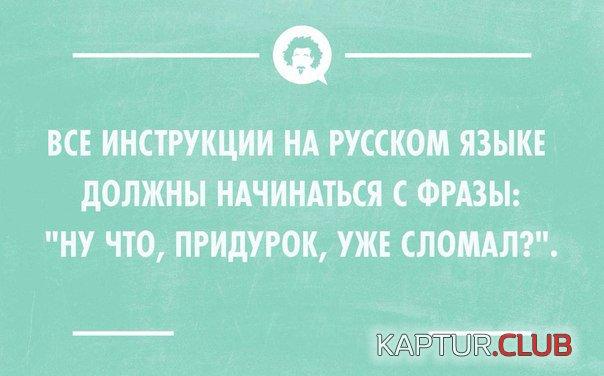 1452409907137562514.jpg | Рено Каптур Клуб Россия | Форум KAPTUR.club