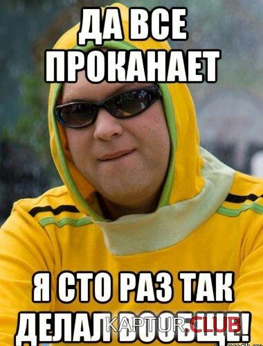148519790814767379.jpg | Рено Каптур Клуб Россия | Форум KAPTUR.club