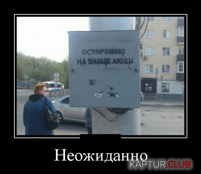 1530087045_demotivatory_04.jpg | Рено Каптур Клуб Россия | Форум KAPTUR.club
