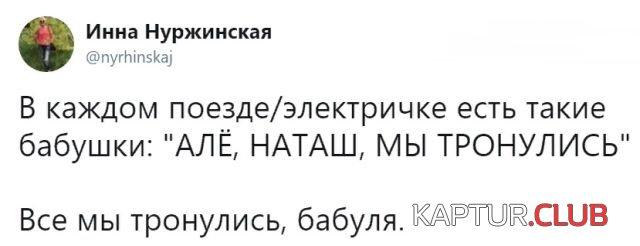 1530087131_podborka_vecher_new_18.jpg | Рено Каптур Клуб Россия | Форум KAPTUR.club