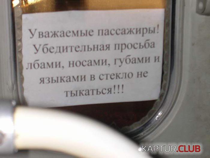 15943.JPG   Рено Каптур Клуб Россия   Форум KAPTUR.club