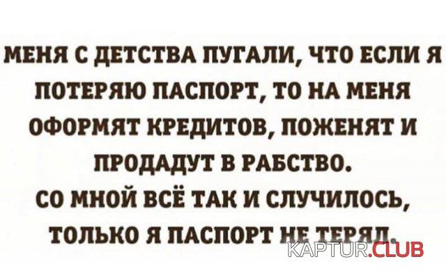 1626251277_215054_8_trinixy_ru.jpg | Рено Каптур Клуб Россия | Форум KAPTUR.club