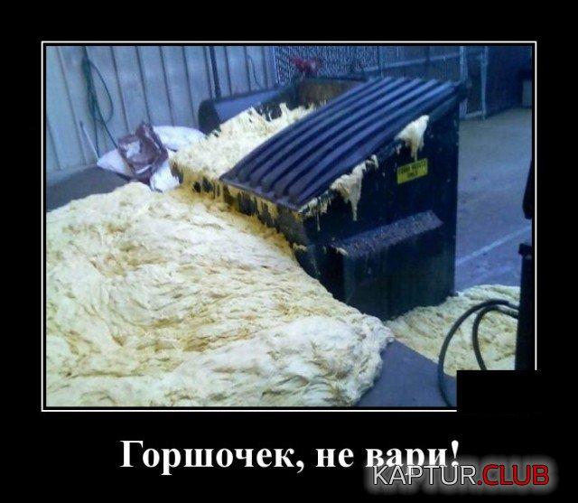 1627658249_demotivatory_07.jpg | Рено Каптур Клуб Россия | Форум KAPTUR.club