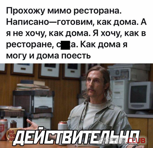 1627659815_podb_30.jpg | Рено Каптур Клуб Россия | Форум KAPTUR.club