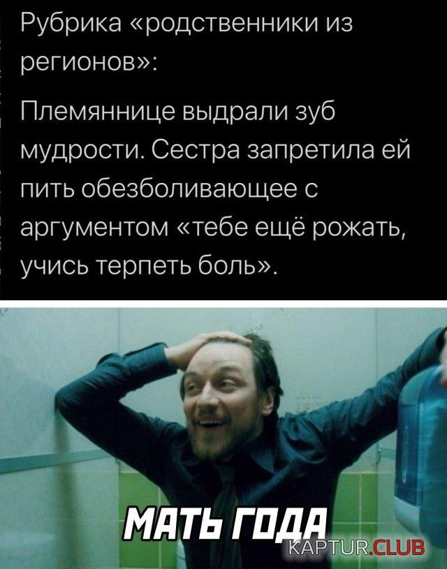 1627659828_podb_03.jpg | Рено Каптур Клуб Россия | Форум KAPTUR.club