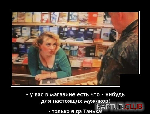 1627906602_demotivatory_07.jpg   Рено Каптур Клуб Россия   Форум KAPTUR.club