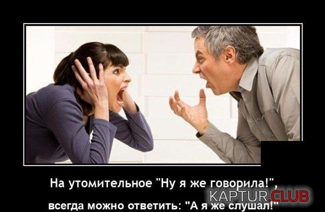 1627906613_demotivatory_13.jpg   Рено Каптур Клуб Россия   Форум KAPTUR.club