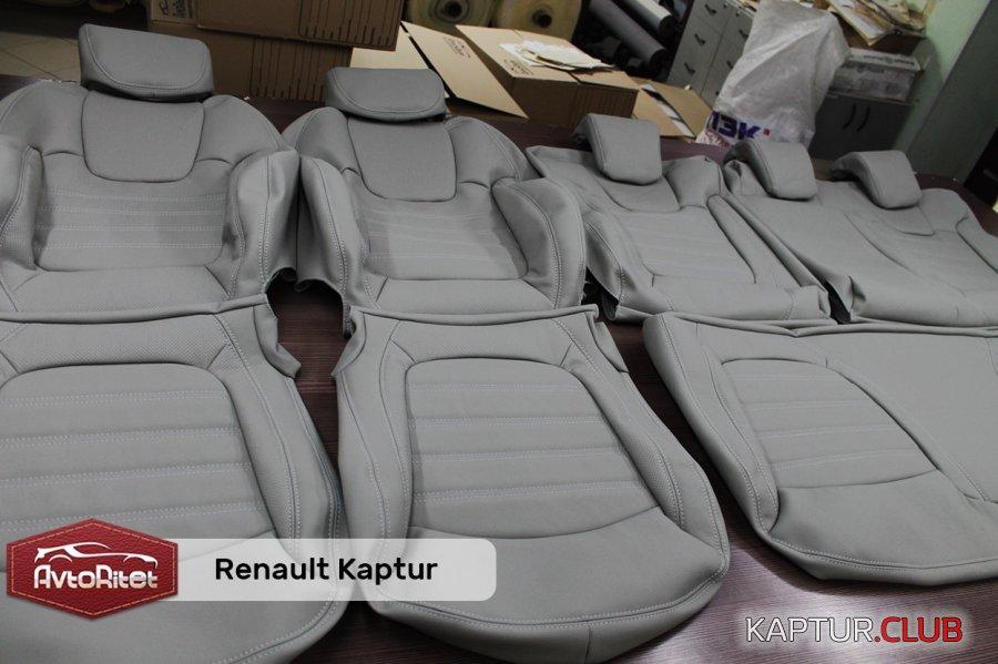 2.jpg | Рено Каптур Клуб Россия | Форум KAPTUR.club