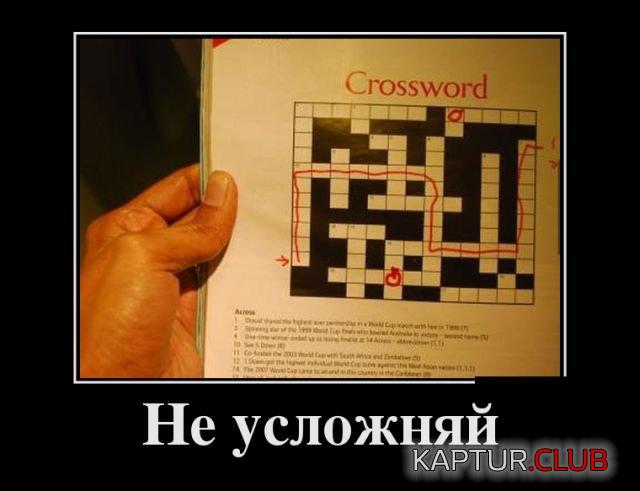 2.png | Рено Каптур Клуб Россия | Форум KAPTUR.club