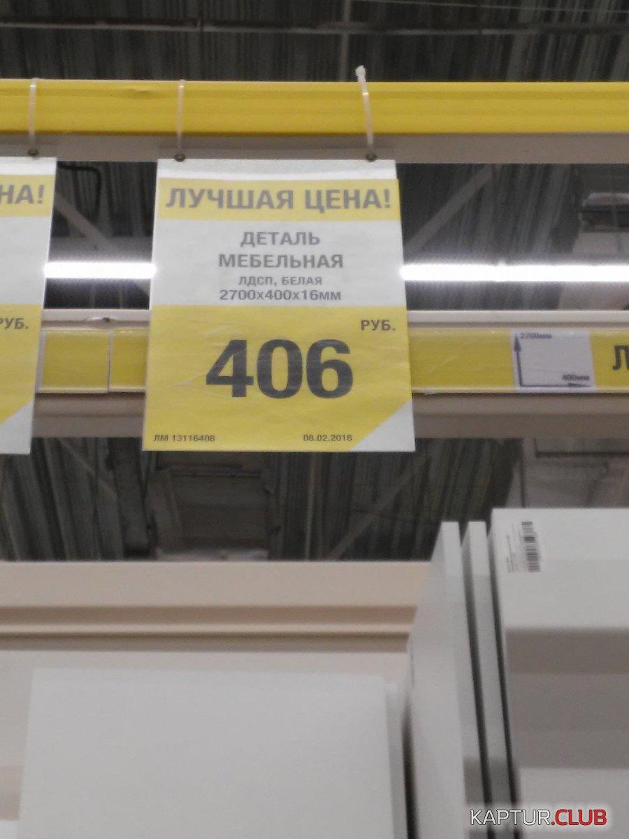 20180311_165526.jpg | Рено Каптур Клуб Россия | Форум KAPTUR.club