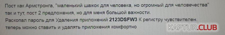 20190314_170501.jpg | Рено Каптур Клуб Россия | Форум KAPTUR.club