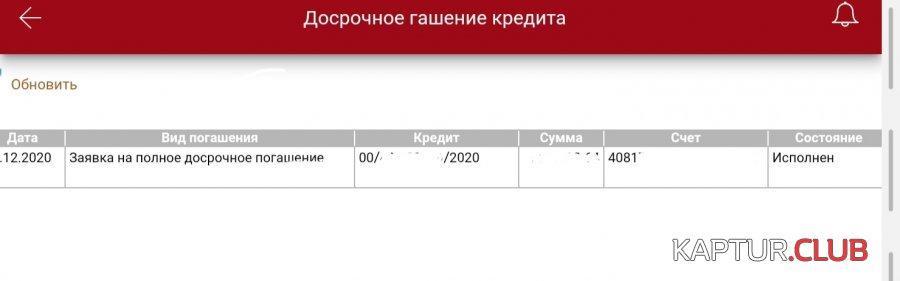 20201217_085016.jpg   Рено Каптур Клуб Россия   Форум KAPTUR.club