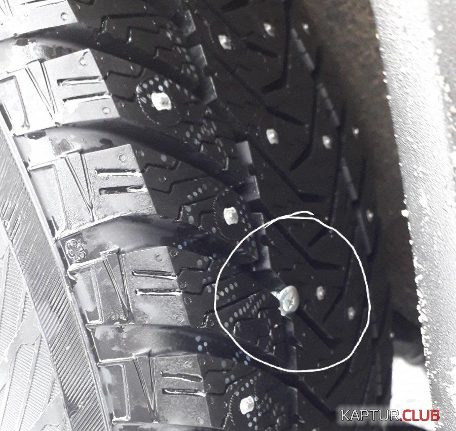 20210123_145209.jpg | Рено Каптур Клуб Россия | Форум KAPTUR.club