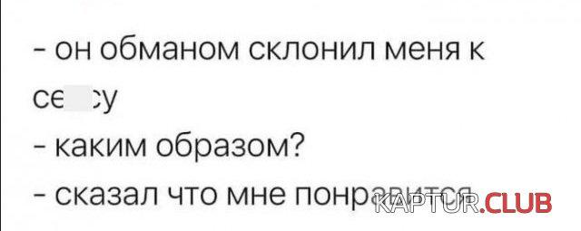 210533_7_trinixy_ru.jpg   Рено Каптур Клуб Россия   Форум KAPTUR.club