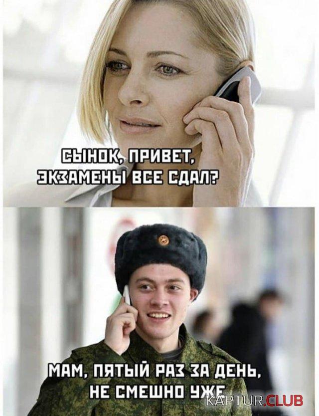 210651_15_trinixy_ru.jpg   Рено Каптур Клуб Россия   Форум KAPTUR.club