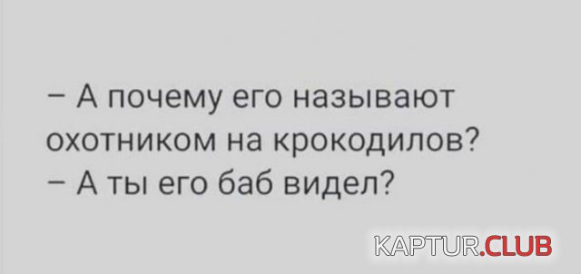 210651_2_trinixy_ru.jpg | Рено Каптур Клуб Россия | Форум KAPTUR.club