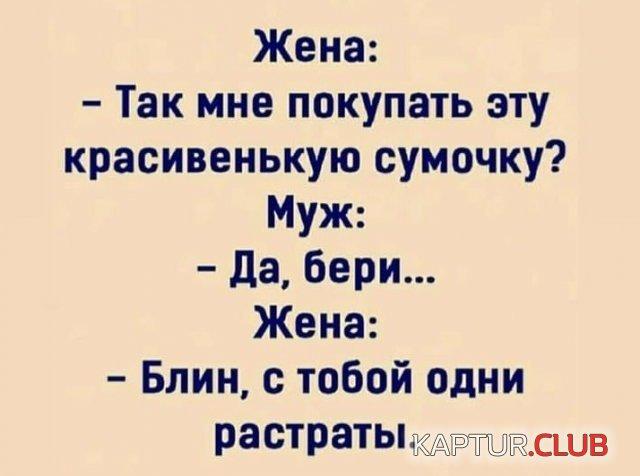210651_7_trinixy_ru.jpg | Рено Каптур Клуб Россия | Форум KAPTUR.club
