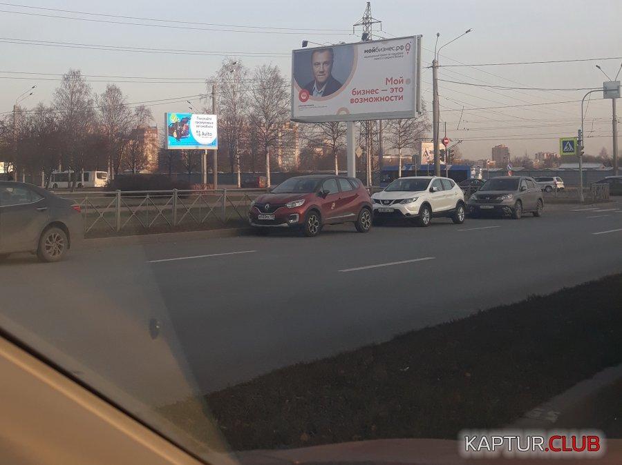 2933.jpg | Рено Каптур Клуб Россия | Форум KAPTUR.club