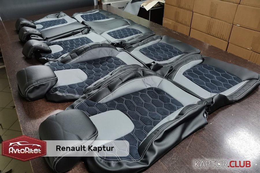 3.jpg | Рено Каптур Клуб Россия | Форум KAPTUR.club