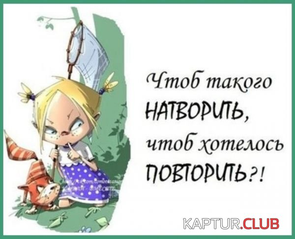 4678c9edde5b1057dd8d1a9a555c9e38.jpg | Рено Каптур Клуб Россия | Форум KAPTUR.club