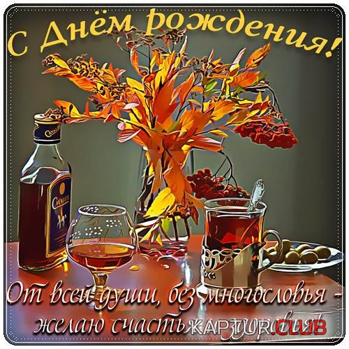 743B14ED-FADF-4C9B-A94B-5C76175A9D09.jpeg | Рено Каптур Клуб Россия | Форум KAPTUR.club