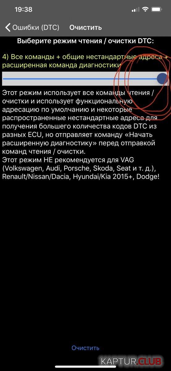 7A1E36A5-0FA0-48F5-8087-3E1759C59036.jpeg | Рено Каптур Клуб Россия | Форум KAPTUR.club