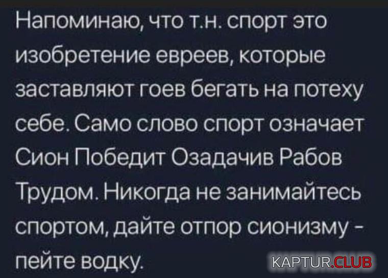 7d315854c27b65555ebbc124b53.png | Рено Каптур Клуб Россия | Форум KAPTUR.club