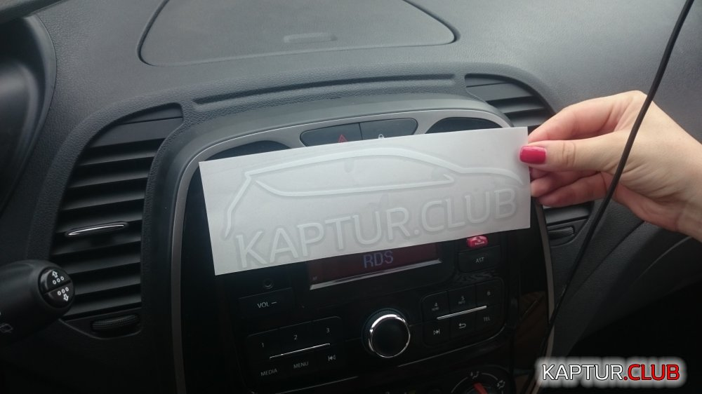 DSC_0256.JPG | Рено Каптур Клуб Россия | Форум KAPTUR.club