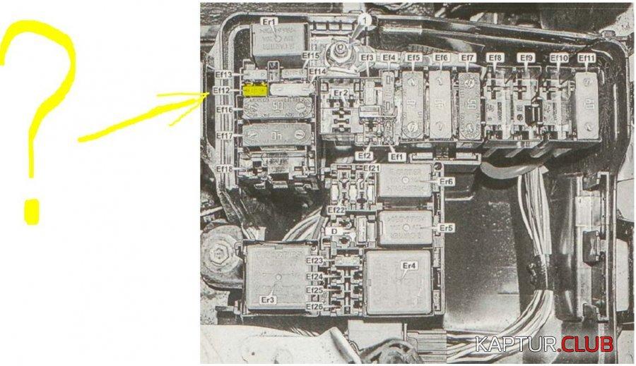 фото-схема предохранителей под капотом.jpg | Рено Каптур Клуб Россия | Форум KAPTUR.club