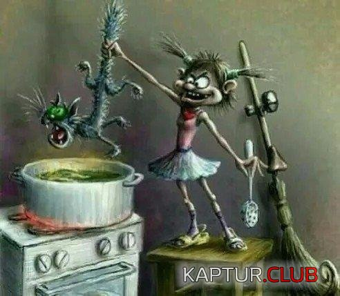 Готовка!.jpg | Рено Каптур Клуб Россия | Форум KAPTUR.club