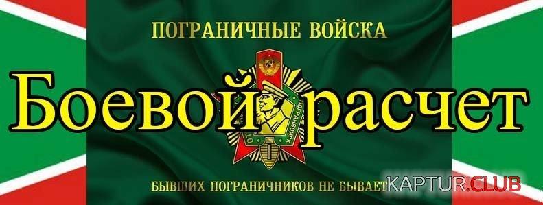 image.jpg | Рено Каптур Клуб Россия | Форум KAPTUR.club