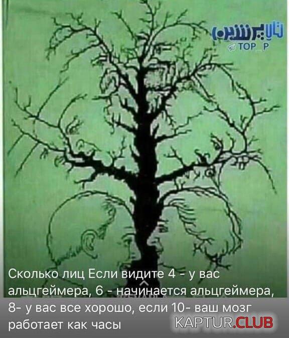 IMG-20200131-WA0016.jpg   Рено Каптур Клуб Россия   Форум KAPTUR.club
