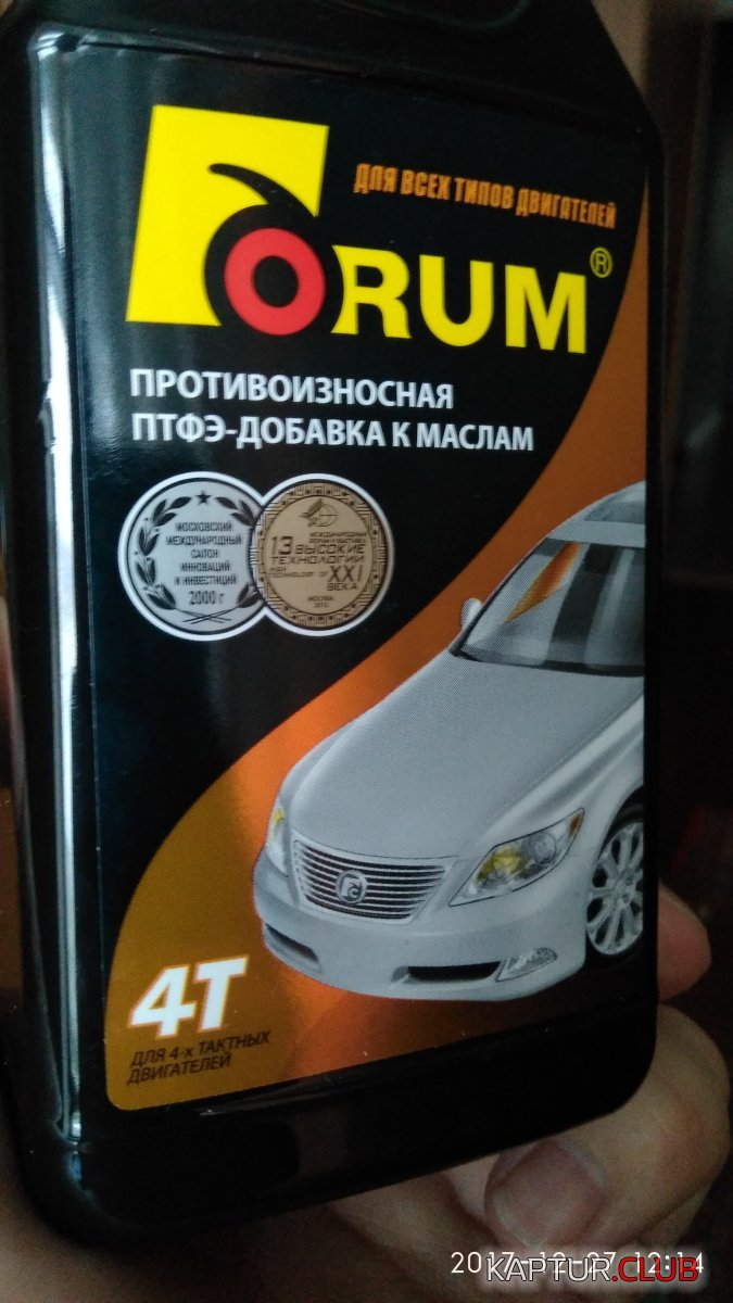 IMG_20171227_121434.jpg   Рено Каптур Клуб Россия   Форум KAPTUR.club