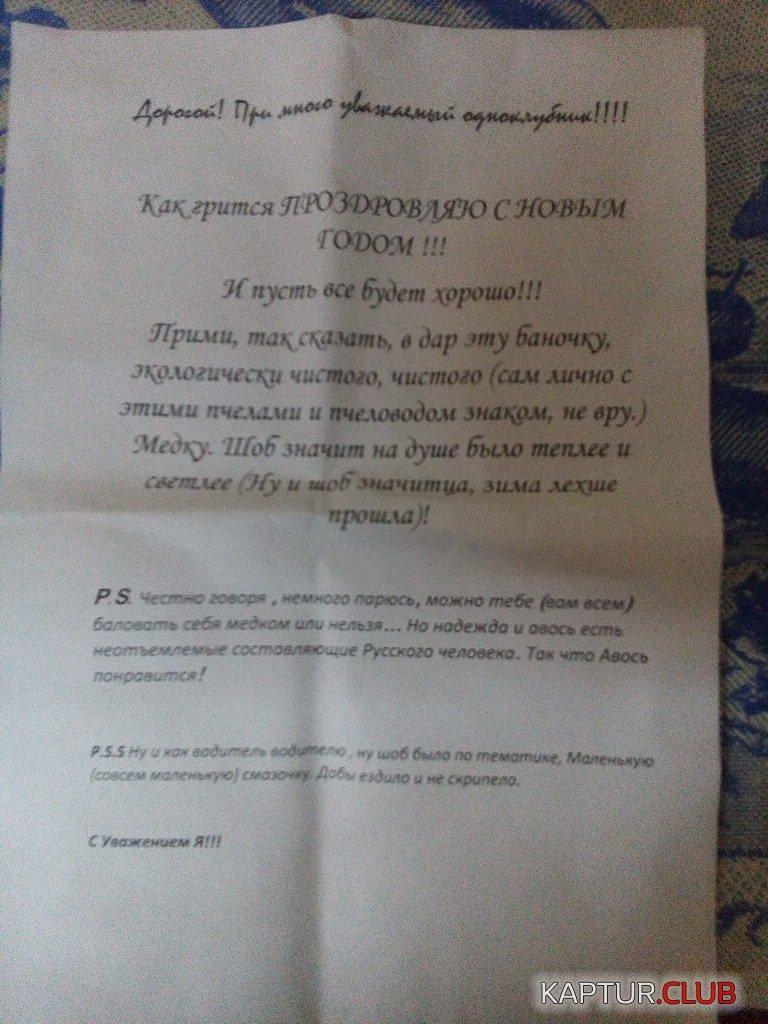IMG_20181207_192540.jpg   Рено Каптур Клуб Россия   Форум KAPTUR.club