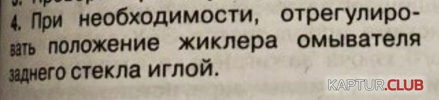 IMG_20181211_142010.jpg | Рено Каптур Клуб Россия | Форум KAPTUR.club