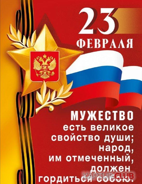 IMG_20210223_084344.jpg   Рено Каптур Клуб Россия   Форум KAPTUR.club