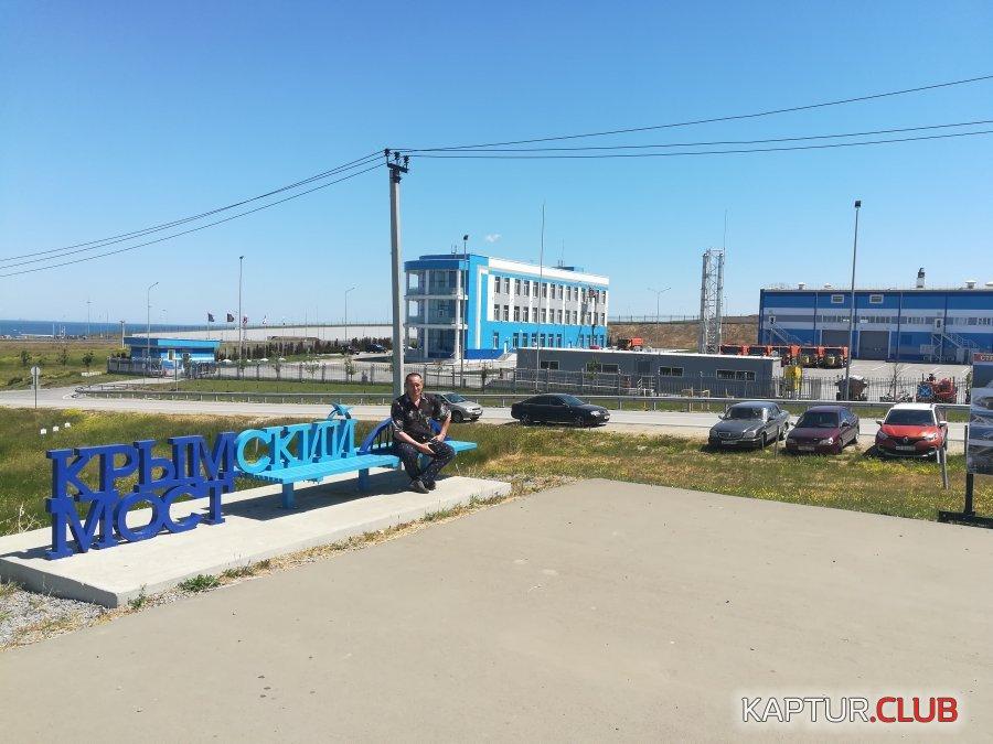 IMG_20210527_112709.jpg | Рено Каптур Клуб Россия | Форум KAPTUR.club
