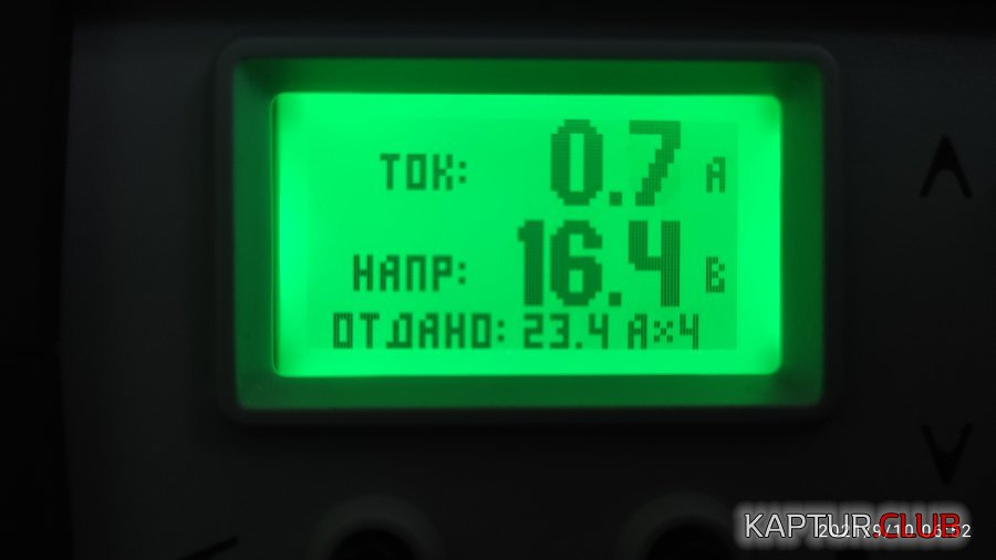 IMG_20210910_065257.jpg | Рено Каптур Клуб Россия | Форум KAPTUR.club