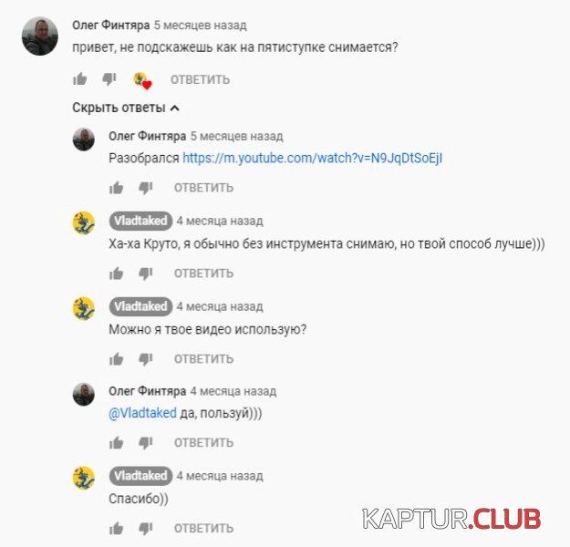 кам1.jpg | Рено Каптур Клуб Россия | Форум KAPTUR.club