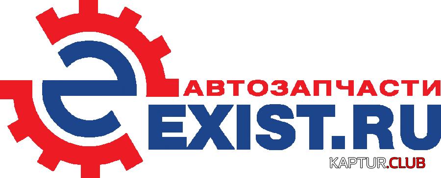 logo-exist-ru.png | Рено Каптур Клуб Россия | Форум KAPTUR.club