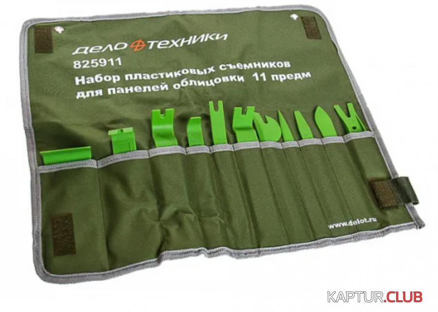 лоп1.png   Рено Каптур Клуб Россия   Форум KAPTUR.club