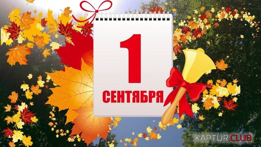 oBkRzrkFIUA.jpg   Рено Каптур Клуб Россия   Форум KAPTUR.club