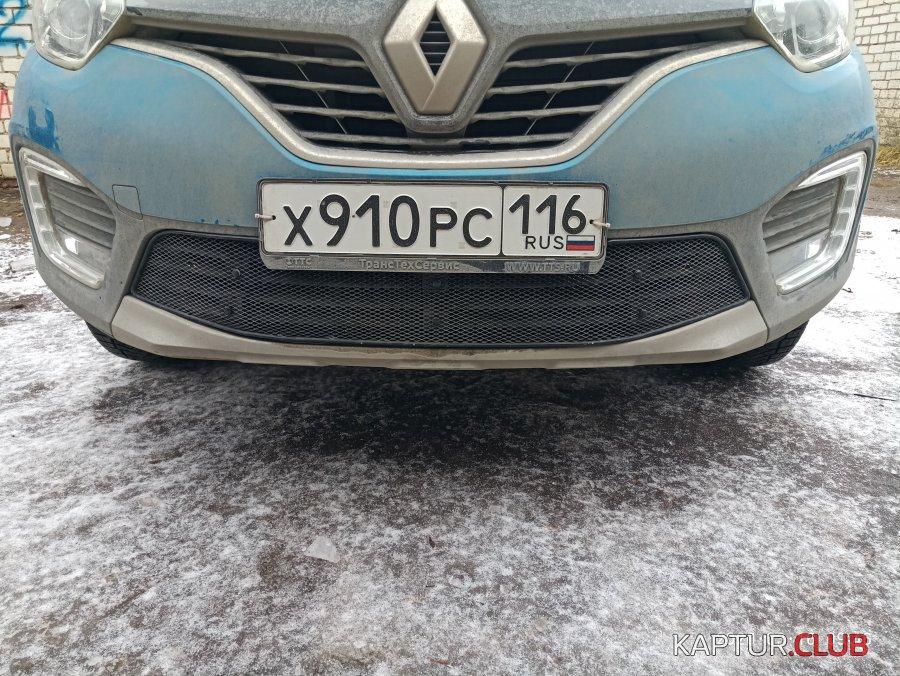 P00316-094646[1].jpg   Рено Каптур Клуб Россия   Форум KAPTUR.club
