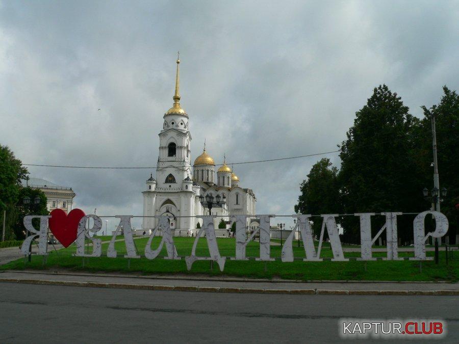 P1380173.JPG | Рено Каптур Клуб Россия | Форум KAPTUR.club