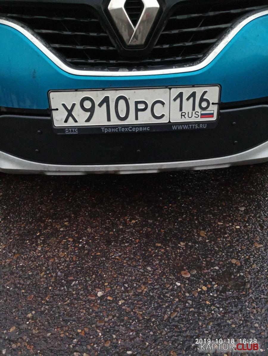 P91018-162912.jpg   Рено Каптур Клуб Россия   Форум KAPTUR.club